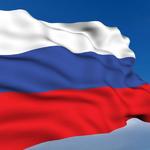 Флаги РФ